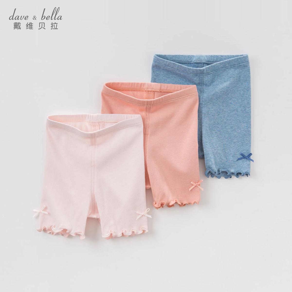 davebella戴维贝拉夏季新款女童糖果色五分裤 宝宝休闲短裤DB7020
