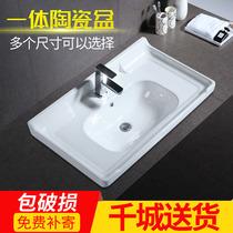 Céramique bassin semi-intégré lavabo Bassin Bassin Taiwan Bassin de salle de bains table de lavabo armoire Bassin bassin unique