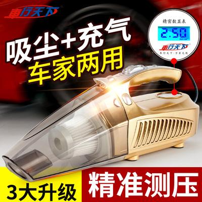车载吸尘器车用家用干湿两用强力12V四合一大功率汽车车内充气泵