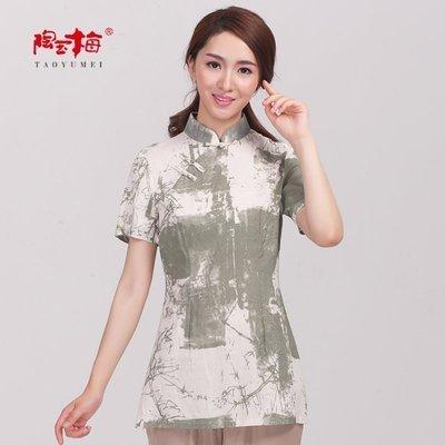 陶玉梅旗袍式上衣 女夏棉麻文艺中国风衬衫斜襟 修身立领衬衫女