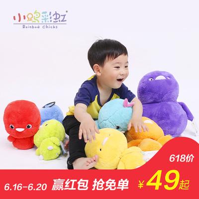 小鸡彩虹毛绒玩偶 Rainbow chicks幼儿玩具卡通公仔儿童生日礼物