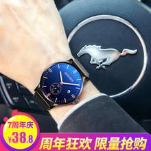2018新款时尚潮流韩版非机械表手表男士薄学生防水简约石英表男表