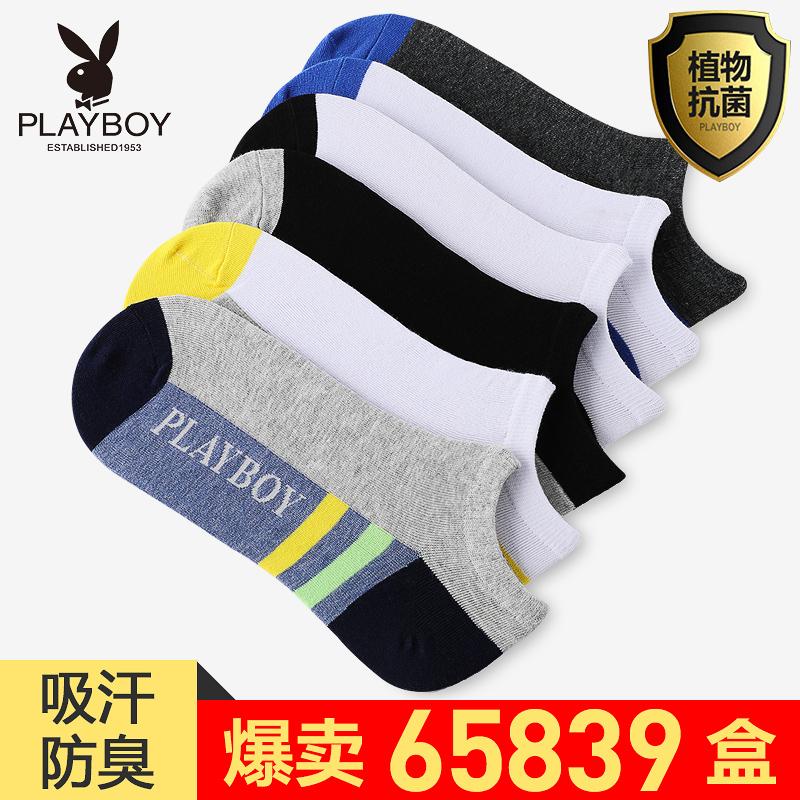 花花公子船袜子男士短袜低帮防臭吸汗纯棉夏季薄款透气中筒袜抗菌