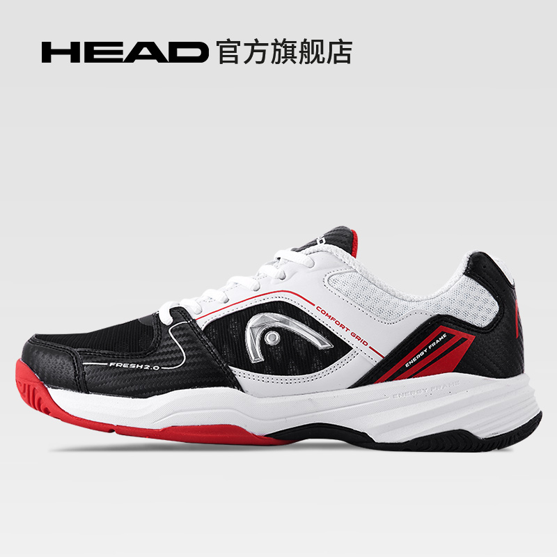 HEAD海德男女士款运动专业网球鞋男子女子训练鞋防滑耐磨透气