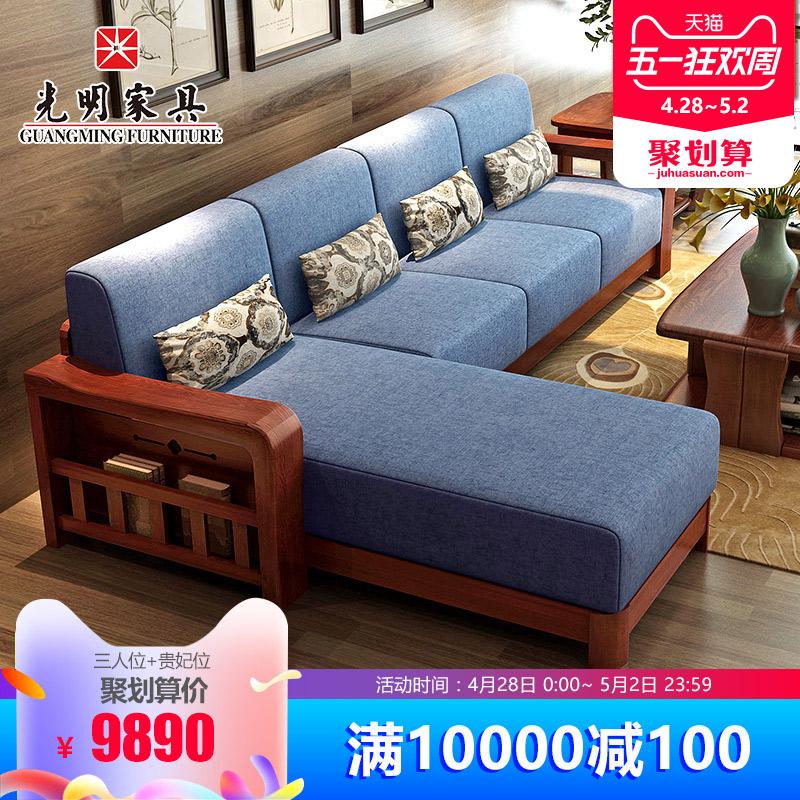 光明家具现代中式