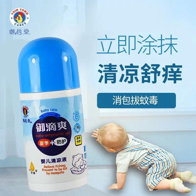 Защита от комаров Артикул 572478846642