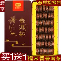 357g正能量浓香礼盒装勐海茶区茶叶云南茶叶普洱茶生茶昌泰普洱