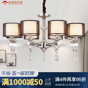 不锈钢吊灯简约后现代客厅餐厅布罩卧室灯设计师风格创意个性灯具