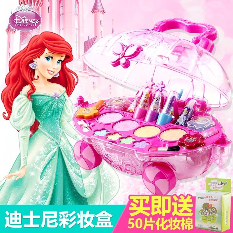 迪士尼公主化妆车儿童彩妆盒安全环保化妆品套装女孩过家家玩具5元优惠券