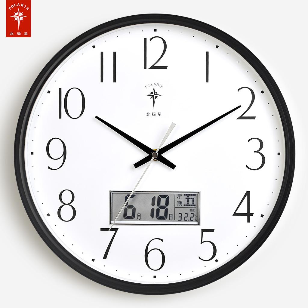 电子钟挂钟客厅现代简约