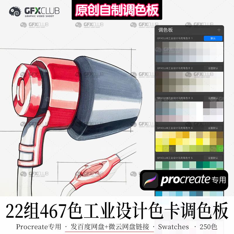 Промышленный дизайн Артикул 599127238714