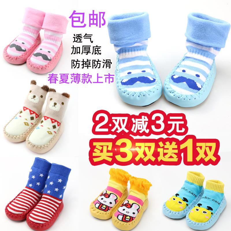 加厚袜子宝宝