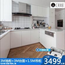 广州佛山整体橱柜定做现代简约石英石台面厨房小户型经济型一字形