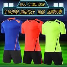 Ropa de fútbol traje masculino personalizado de adultos uniformes del  equipo de competición escuela primaria y e95f7d1694e4f