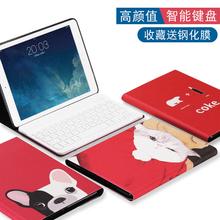 iPad2018air2蘋果3平板6保護套Pro9.7英寸mini4新款2017鍵盤10.5