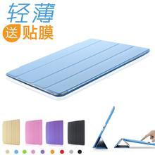 iPad4保护套 超薄苹果平板电脑ipad2韩国ipad3保护皮套防摔壳纯色