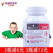 澳洲锌片bio island宝宝婴幼儿儿童补锌咀嚼片120粒不挑食牛奶味