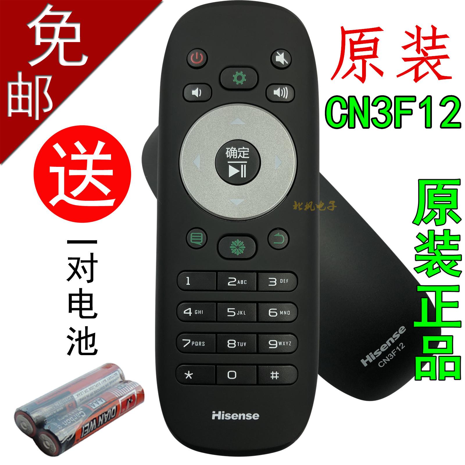 海信电视led50k380u