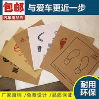 Car disposable pad paper car wash kraft paper white pad paper car repair kraft paper custom mat