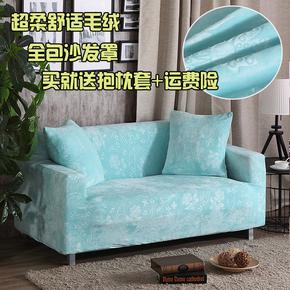 冬加绒纯色弹力沙发套罩全包万能套布艺防滑真皮沙发罩全盖沙发巾