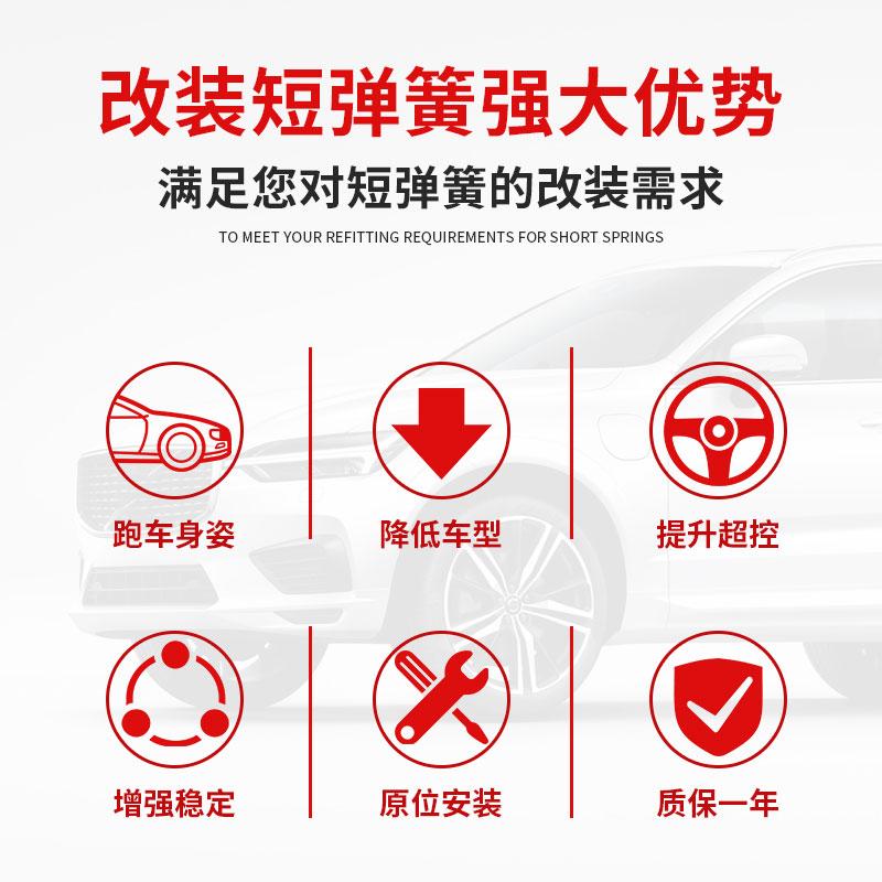 减震短弹簧适用东南菱悦V3蓝瑟菱帅后前汽车改装降低车身避震短簧