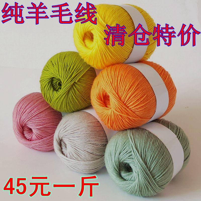 Кашемировые нитки для вязания / Пряжа Артикул 589557036978