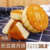 盒内蒙古特产奶皮子奶制品网红零食小吃254g海盐味三纯烤奶皮