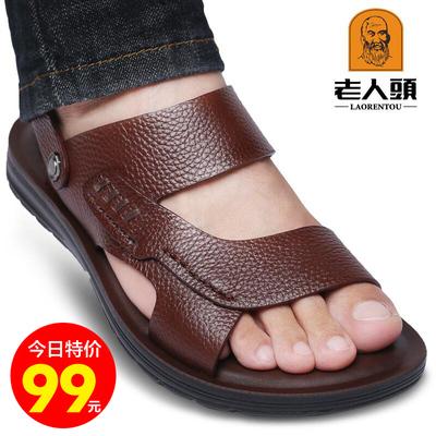 老人头凉鞋男夏季2018新款真皮沙滩鞋休闲中老年两用防滑凉拖鞋