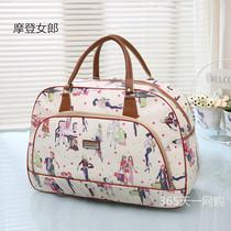 短途旅行包女手提包韩版行李包大容量旅游包轻便行李袋男士旅行袋