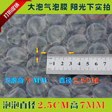New bubble film big bubble thickened anti-shock bubble pad packaging foam paper width 30 40 50cm national parcel