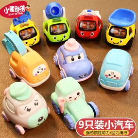宝宝玩具车男孩回力车惯性车工程车飞机火车儿童车小汽车玩具套装