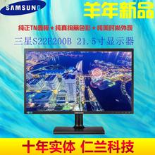 21.5英寸电脑显示器液晶台式高清屏幕可壁挂 S22E200B 三星