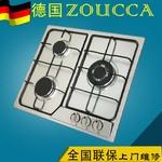 德国ZOUCCA 三头燃气灶 欧式三眼天然气炉嵌入式 煤气炉多头灶具