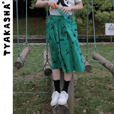 TYAKASHA塔卡沙出去走走系列女款绿色插画印花半裙MZZF14