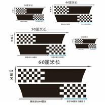 碳纤维贴纸摩托车黑色引擎盖机盖贴膜内饰改色贴车身贴汽车改装