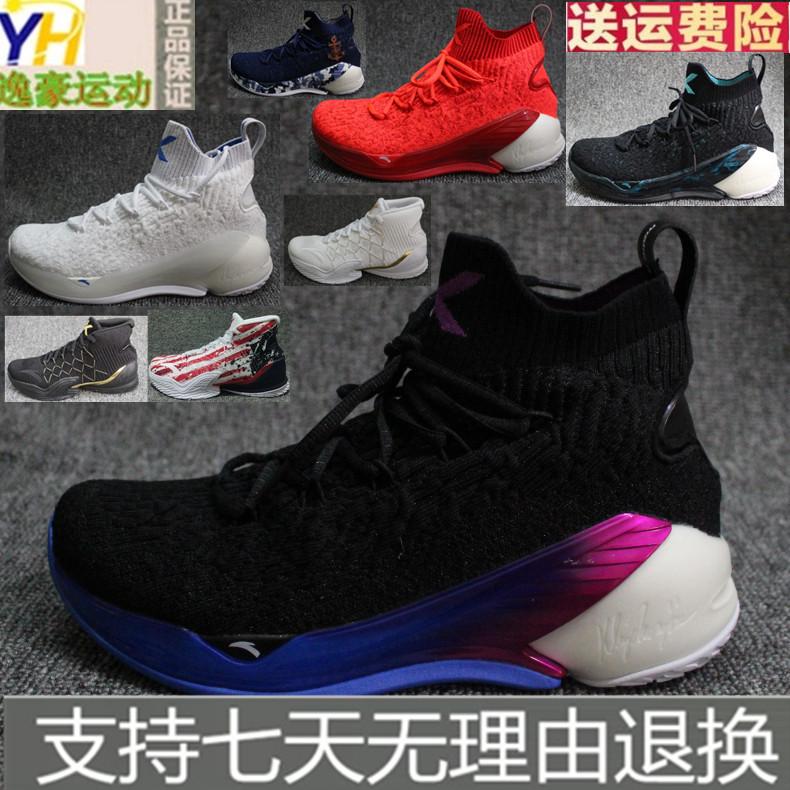 安踏正品2019春季新款KT4全明星篮球鞋高帮LOW汤普森战靴11841101