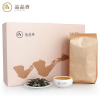 Fine white tea Fuding white tea 2018 white peony 300 g Simple language alpine white tea
