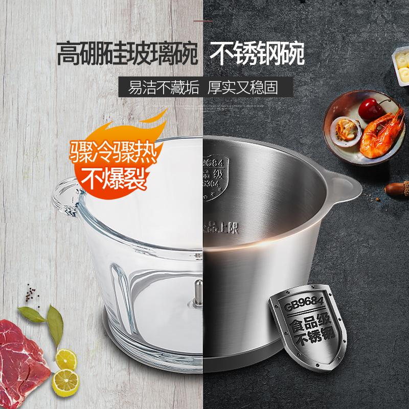 奥克斯绞肉机家用电动不锈钢全自动多功能搅拌料理绞馅菜辣椒小型