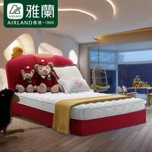雅兰儿童床 芭芭拉 现代简约1.2米床1.5米床卧室布艺排骨架床架图片
