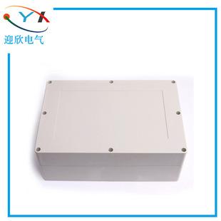 户外防水接线盒电源密封盒380*260*140分线盒ABS防暴雨IP66防水