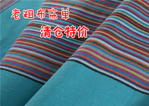 美容揉按床单美体床单美容院专用美容抗皱床单