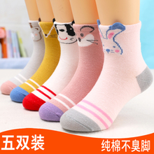 New Kids'Socks in Autumn and Winter of 2019 Pure Cotton Princess Socks for Cotton Little Girls in Boys and Girls Aged 5-8-11