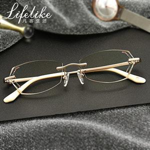 LIFELIKE凡客生活 钻石切边眼镜女士 魅影无框近视眼镜框架配眼镜
