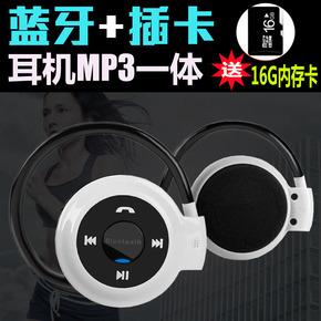 运动跑步头戴插卡mp3耳机一体式挂耳无线蓝牙学生np3播放器随身听