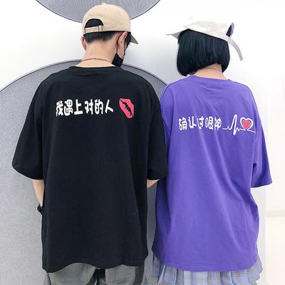 2018夏季韩版休闲百搭宽松显瘦创意印花T恤衫情侣装上衣学生女装