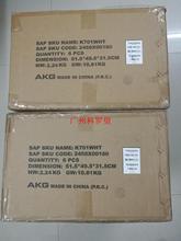 AKG/爱科技 K701耳机耳塞头戴式Q701 K702 K612 K712K812全新奥产
