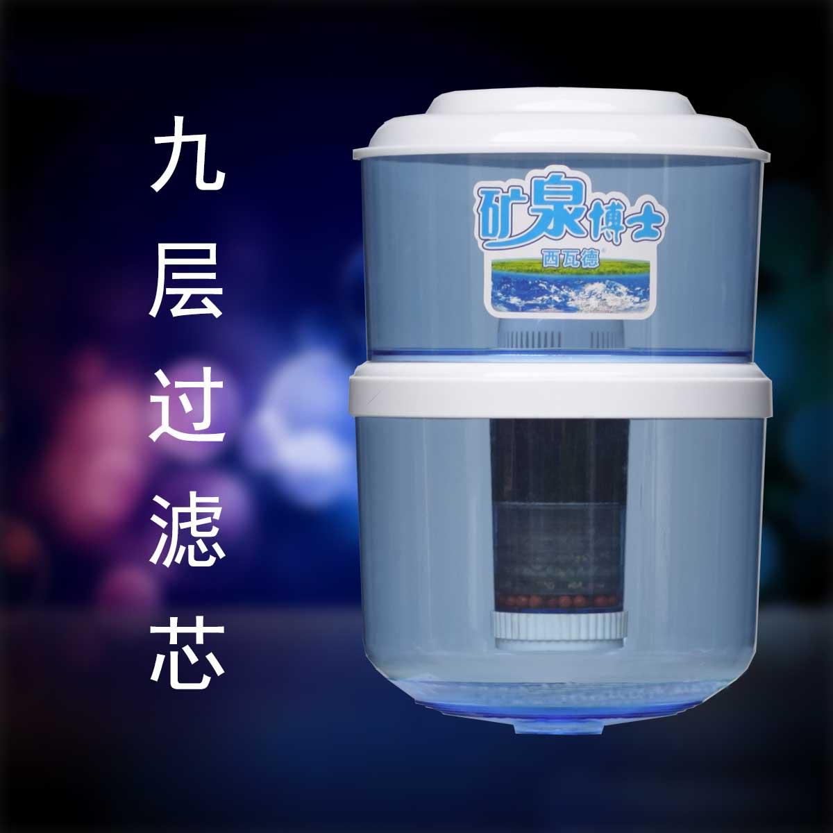 饮水机过滤桶家用