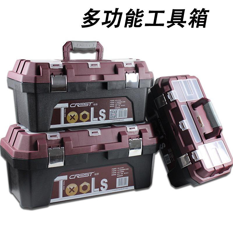 Инструменты для ремонта мотоцикла Артикул 577808893102