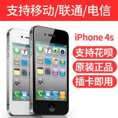 4S手机移动2G联通电信3G苹果4S学生老人备用机学生机 苹果iPhone图片