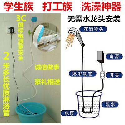 简易热水淋浴器官方旗舰店
